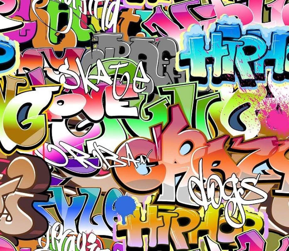 Граффити 7
