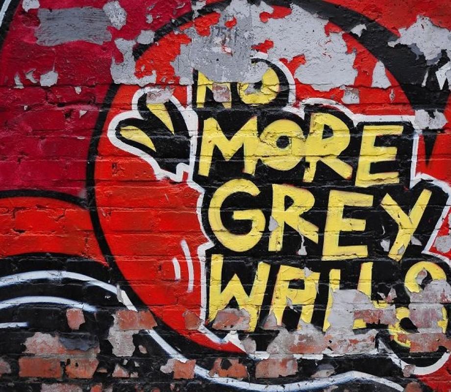 Граффити 8
