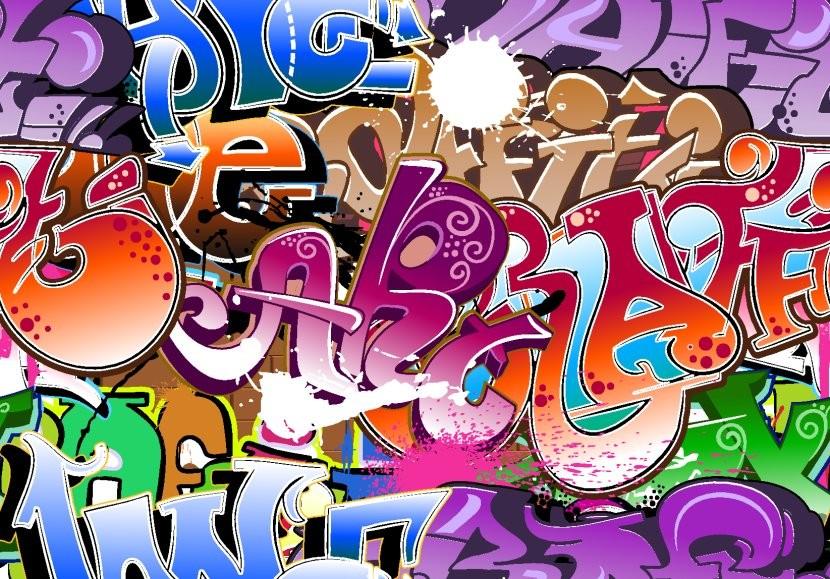 Граффити 11