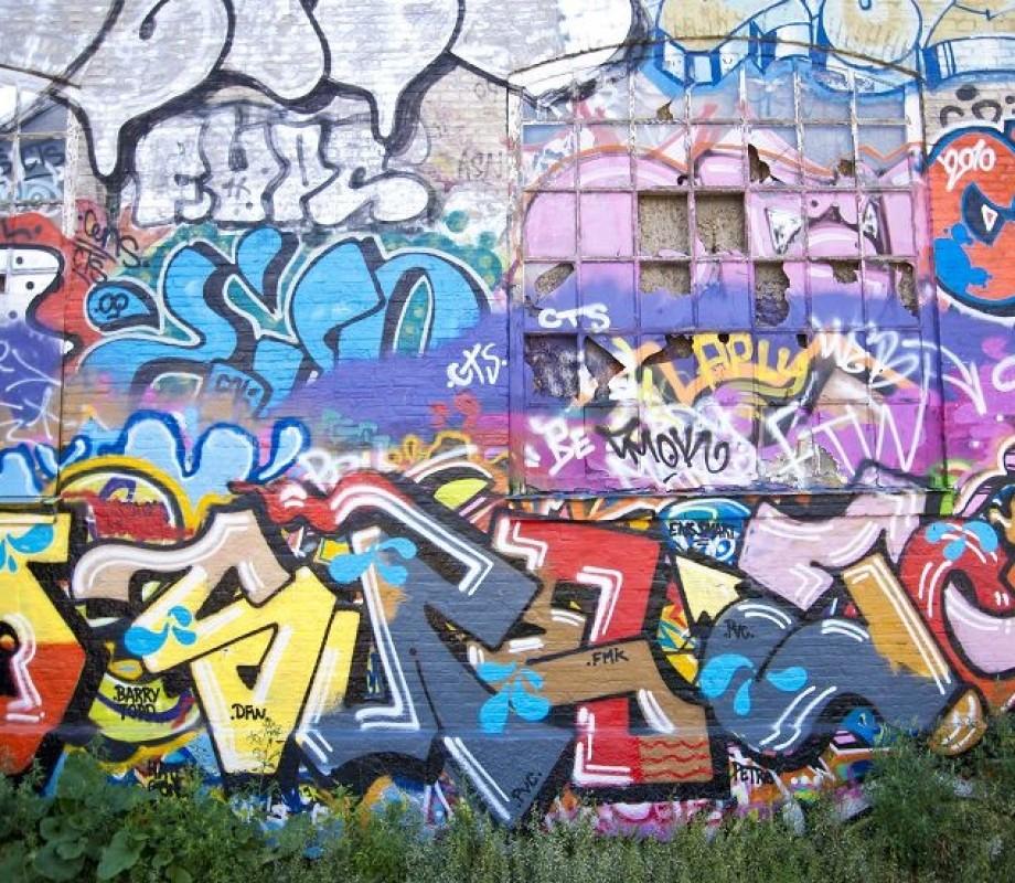 Граффити 12