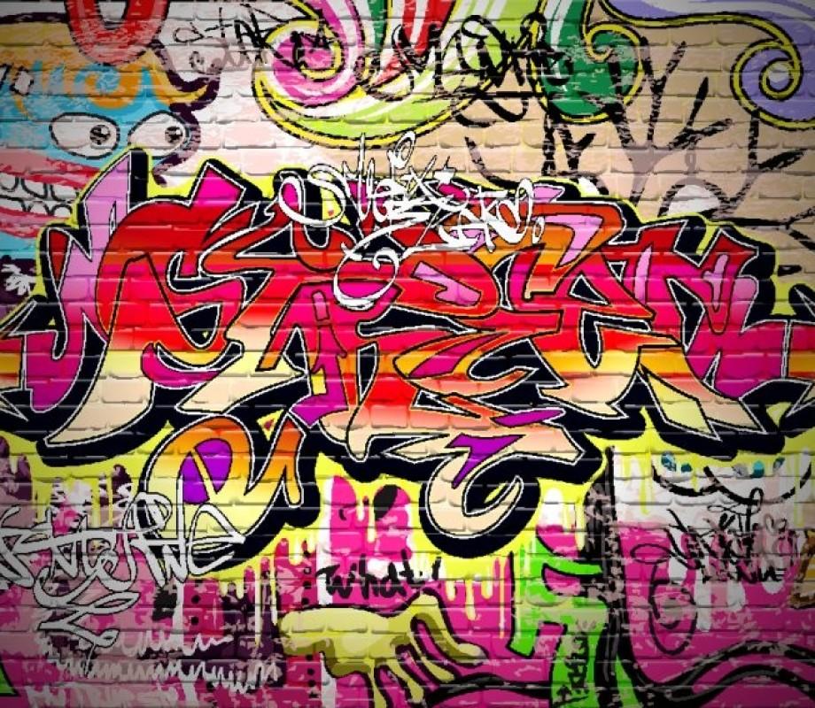 Граффити 13