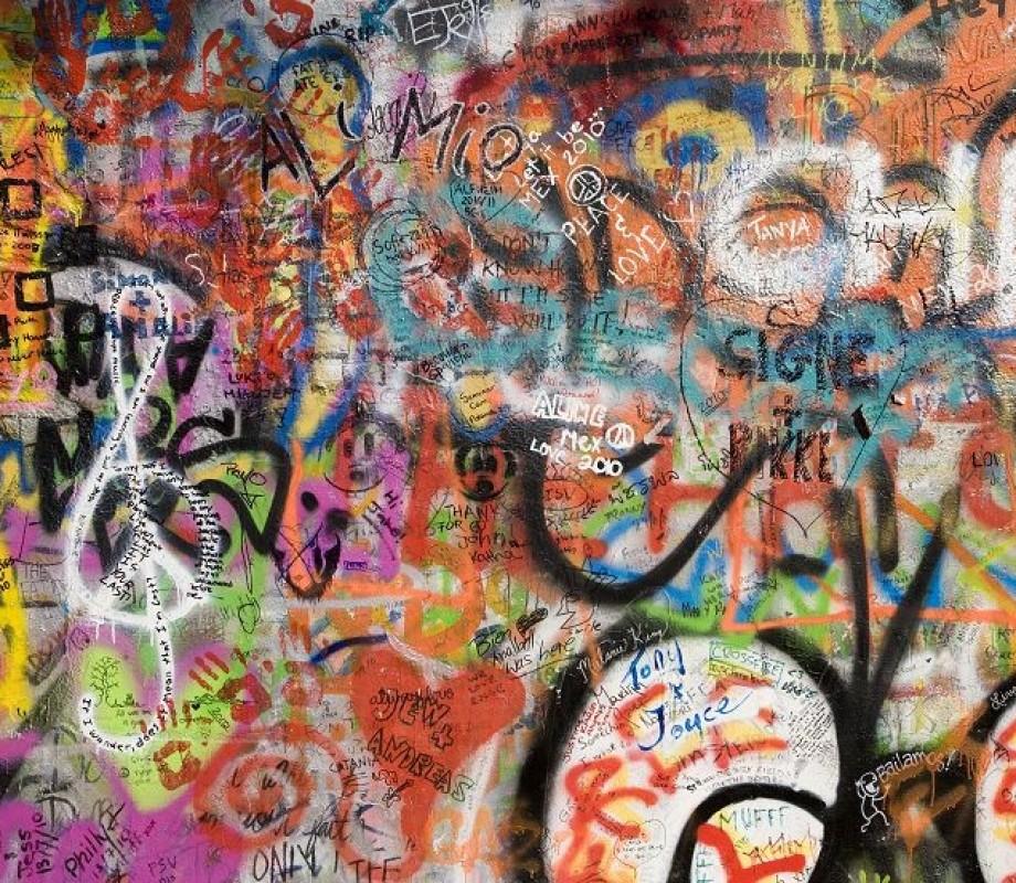 Граффити 14