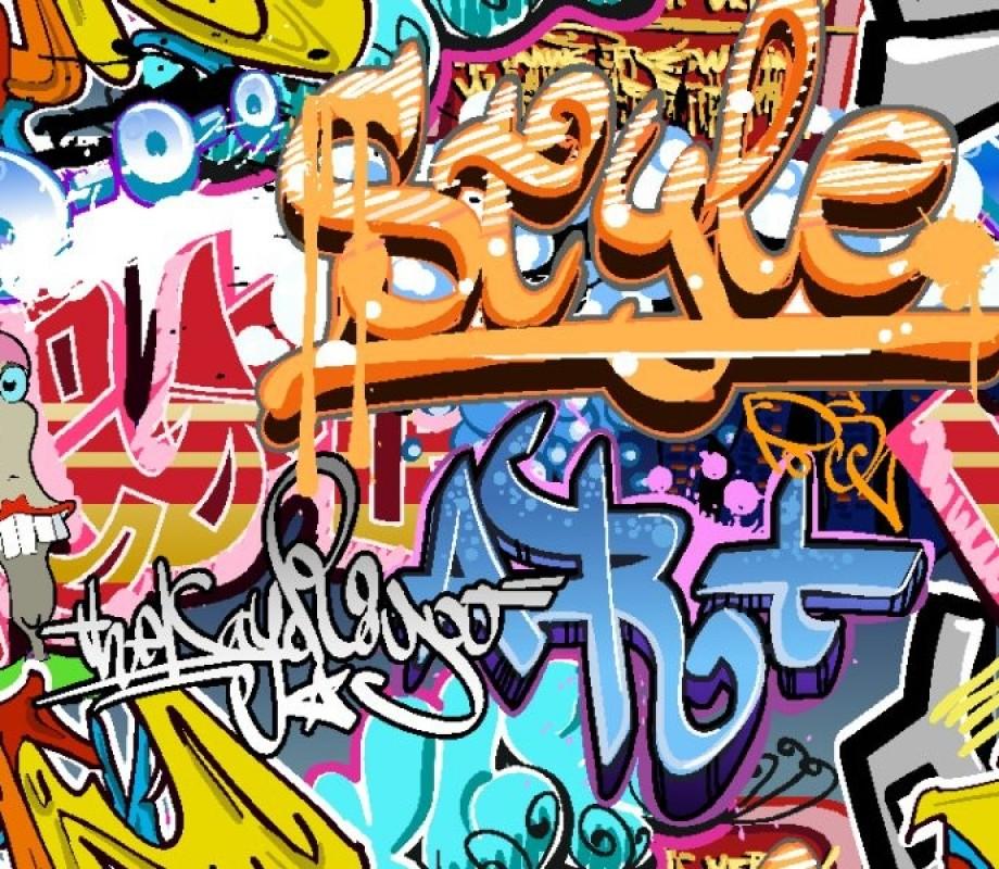 Граффити 15