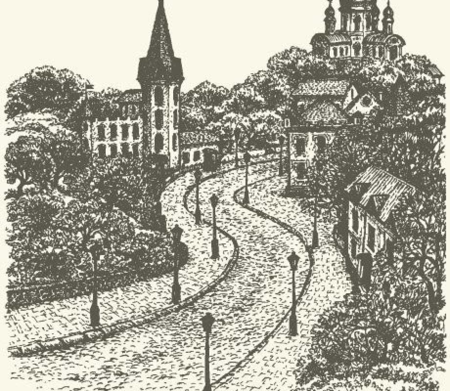 Иллюстрации 13